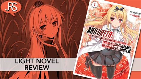 light novel arifureta volume 1 light novel review justus r