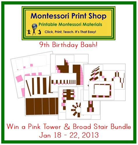 free printable montessori pink cards win a printable montessori pink tower broad stair
