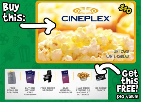 How To Use Cineplex Gift Card Online - cineplex canada free movie gift bundle 40 value with 40 gift card purchase