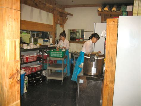 Korean Kitchen by A Visit To Taiwan Page 7