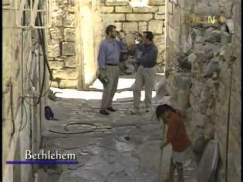 imágenes reales de jesucristo en la senda del mesias parte 01 de 17 lugares reales