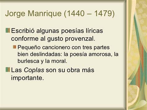 poema de jorge manrique coplas a la muerte de su padre de jorge manrique