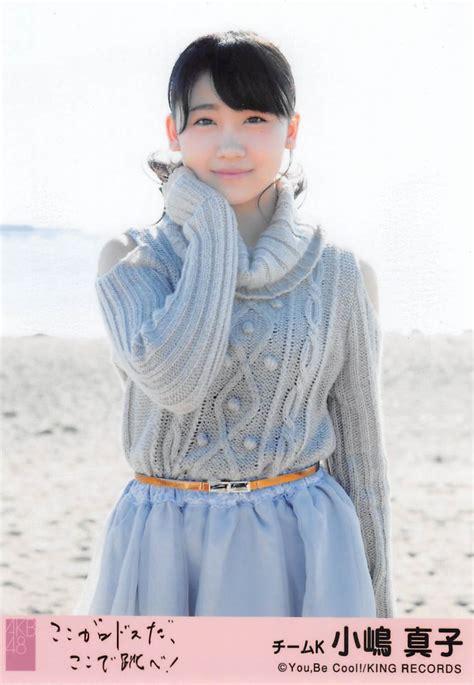 Photo Kojima Mako Akb48 kojima mako hajimete no drive akb48 photo 38050994