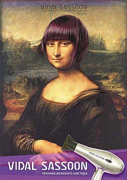 lisa off la hair is she man or woman top 15 des d 233 tournements de la joconde dans la publicit 233