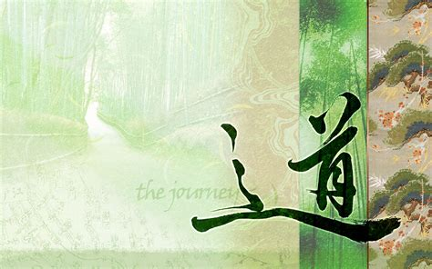 Home Design 3d Models Free by Calligraphy Chinese Style 5 Art Wallpapers Free