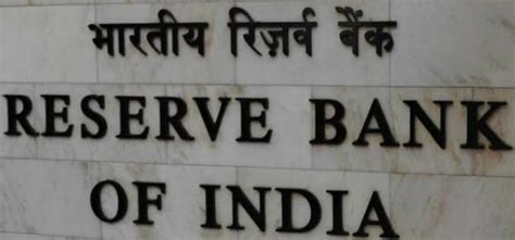 rbi bank india rbi clarification on income recognition on s4a sdr advances