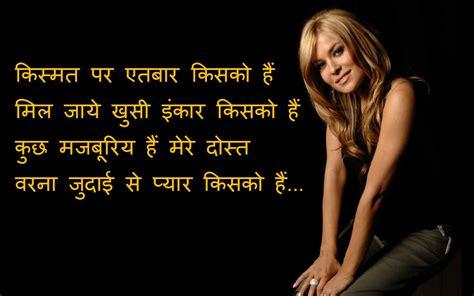 hindi shayari one shayari a day best shayari bewafa shayari tattoo design bild