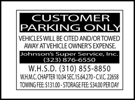 california vehicle code section 22658 parking on private property city of west hollywood