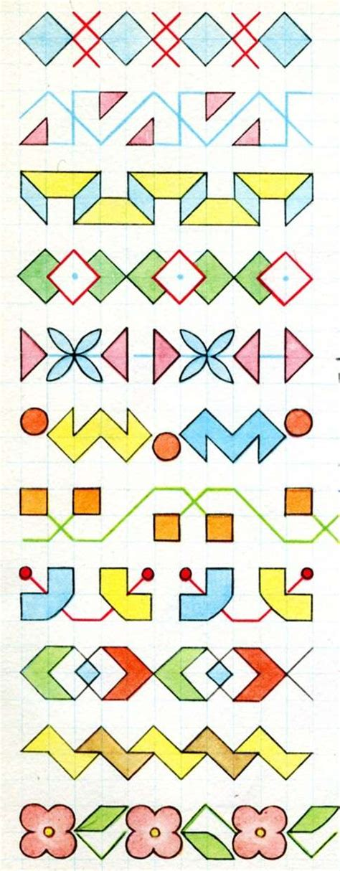 cornici da disegnare sul quaderno cornicette per bambini foto 24 41 mamma