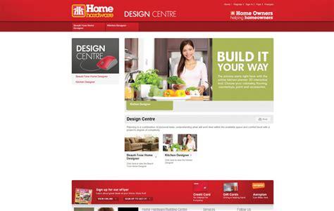 home hardware design program home hardware design program 28 images exterior needs
