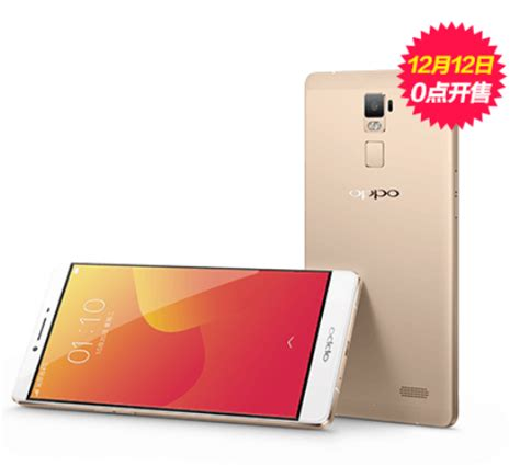 Oppo R7 Plus Ram 4gb oppo r7 plus high end version is official with 4gb ram and 64gb rom