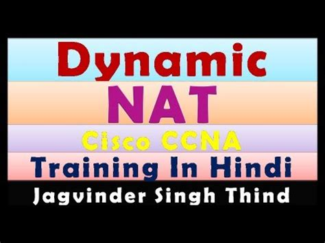 cisco packet tracer tutorial in hindi cisco ccna static nat configuration on packet tracer in