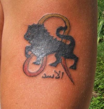 leo design tattoo leo
