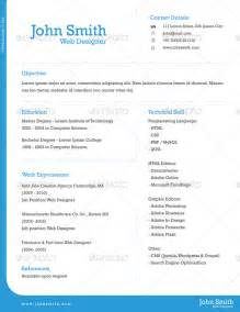 How 2 Make Resume by How To Make Resume One Page Getessay Biz