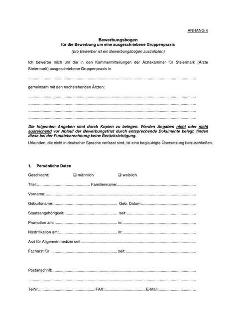Bka Bewerbung Ris Dokument