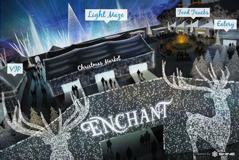 enchant christmas light maze large scale custom christmas light displays enchant