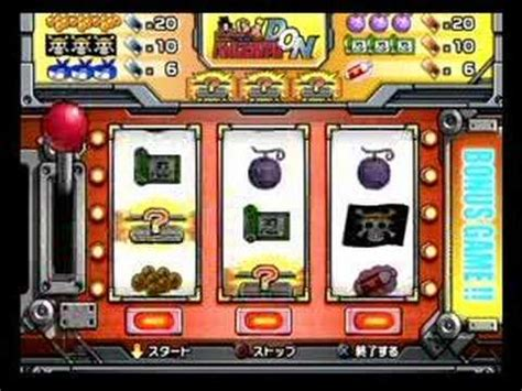D O I N battle stadium d o n slot machine