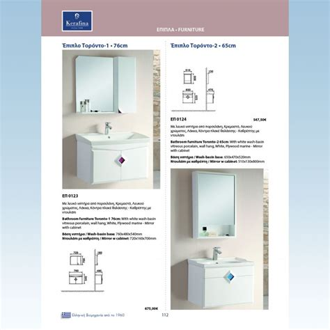 Bathroom Furniture Toronto Bathroom Furniture Toronto 1 76cm