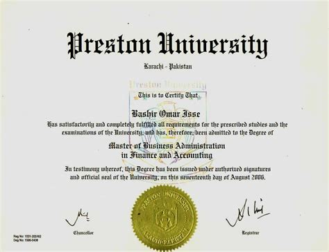 Usm Mba Application by Mba Degree