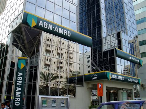 abn bank file abnamro dubai jpg wikimedia commons