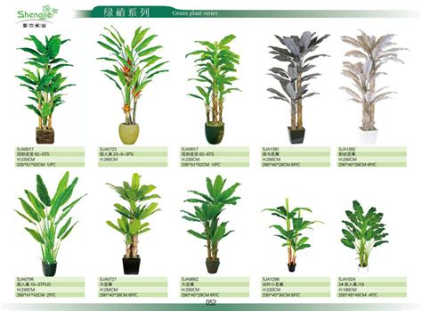 What Type Of Tree Is Used To Make Paper - wholesale 1 5m artificial banana tree handmade bonsai tree