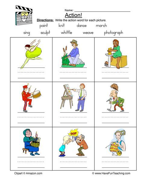 words worksheet 1