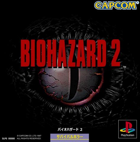 Home Design Games Pc Biohazard 2 Prototype Playstation Box Art Cover By Zombie X