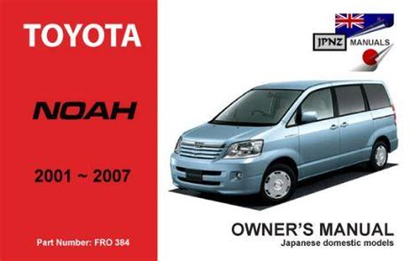 hayes auto repair manual 2003 toyota camry navigation system toyota noah 2001 2007 owners manual engine model 1az fse 9781869762179