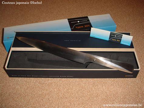 materiel cuisine japonais mat 233 riel cuisine japonasie couteaux de cuisine japonais