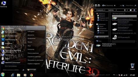 Kaset Bd Ps4 Resident Evil 7 Biohazard Reg 3 как сделать резидент эвил 4 на весь экран ashouse ru