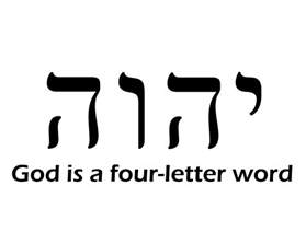 hebrew symbols for god myideasbedroom com