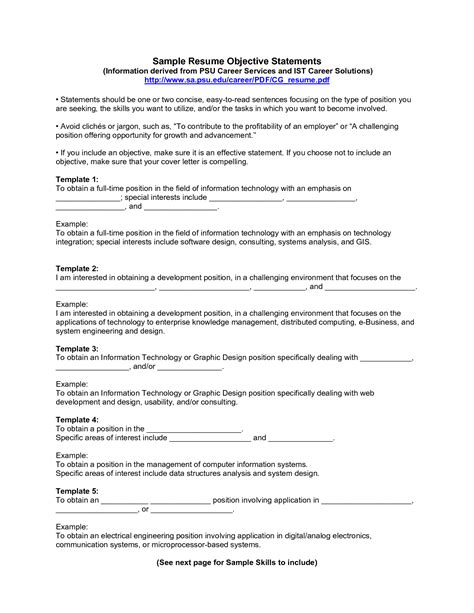 Resume Objective For Any Position by Resume Objective Exles For Any Berathen