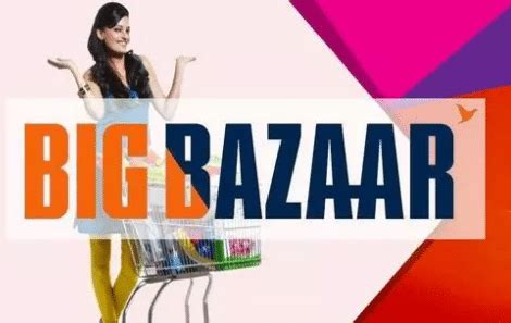 Big Bazaar Gift Card - nearbuy offer buy big bazaar gift card worth rs 1000 at rs 800 only upto 100