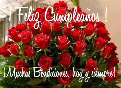 imagenes de feliz cumpleaños amiga con rosas rojas feliz cumpleanos muchas bendiciones hoy y siempre