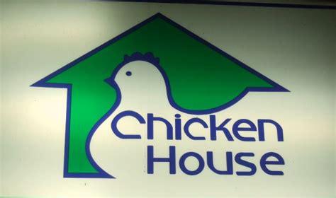 Bacolod Chicken House by Bacolod Chicken House Home