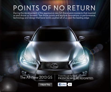 lexus introduces points of no return app