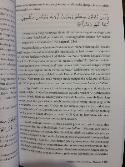 Buku Tuntunan Tahsin Al Qur Rsquo buku pengantar studi perbandingan madzhab toko muslim title