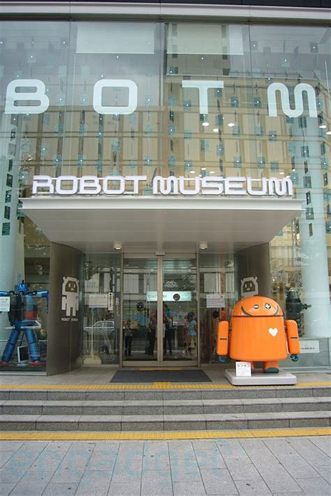 Ces 2007 Pero The Play Entertaining Robot by Robot Museum In Nagoya Japan Our And Last Visit