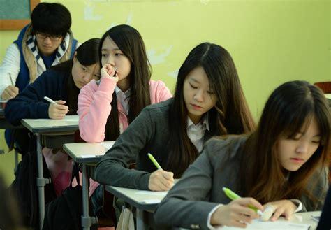 online tutorial for korean students education in koreajob search and blogs in korea hiexpat