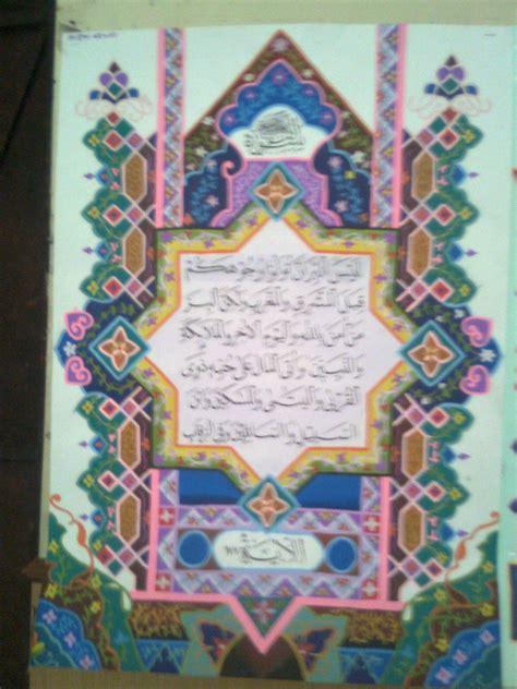 Kaligrafi By Kaligrafi T M kaligrafi