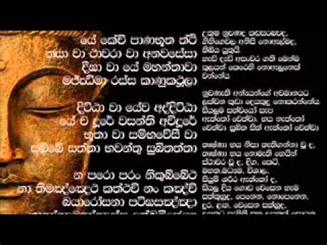 Komik Maha Kassapa By Karaniya maha mangala suthraya mks