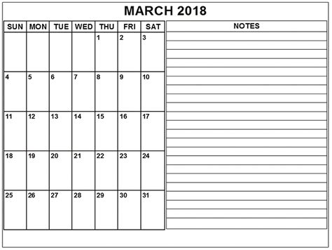 printable march 2018 calendar templates free march 2018 printable calendar template free