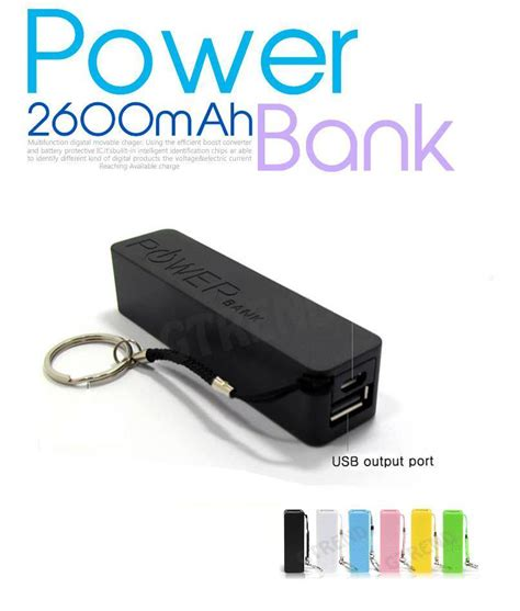 Power Bank Ares 2600 Mah nrh categories mobiles tablets mobile tablet accessories power bank power bank
