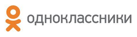 odnoklassniki mobile odnoklassniki mobile