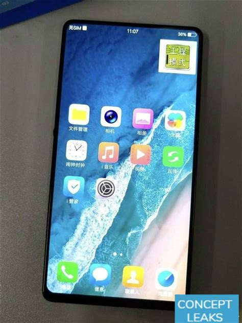 Smartphone Vivo new screen smartphone of vivo leaked