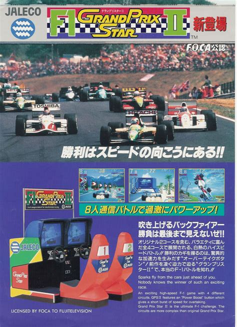Gamis Aqua Syari 1 the arcade flyer archive flyers f1 grand prix ii jaleco