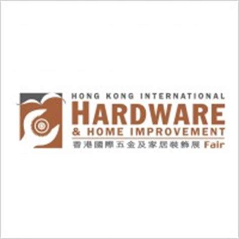 home hardware logo free vector in adobe illustrator ai