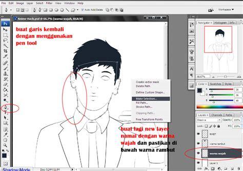 cara membuat foto menjadi kartun di hp cara membuat foto menjadi kartun anime diphotoshop