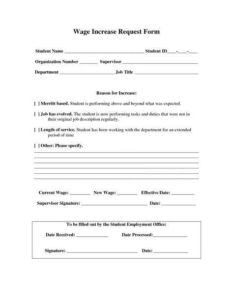 pay raise request wage raise request form sample