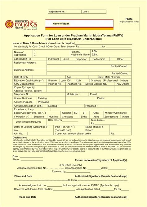 Wheat Loan Letter Haryana mudra loan bank application form list of all government